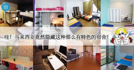 ChineseBlog