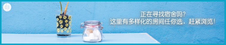 banner2_chinese