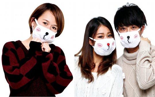 pair-mask-bear-facial-set-1