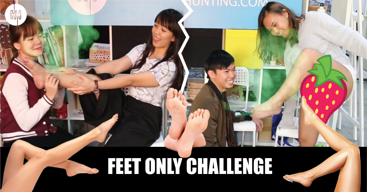 feet-only-challenge-thumbnail