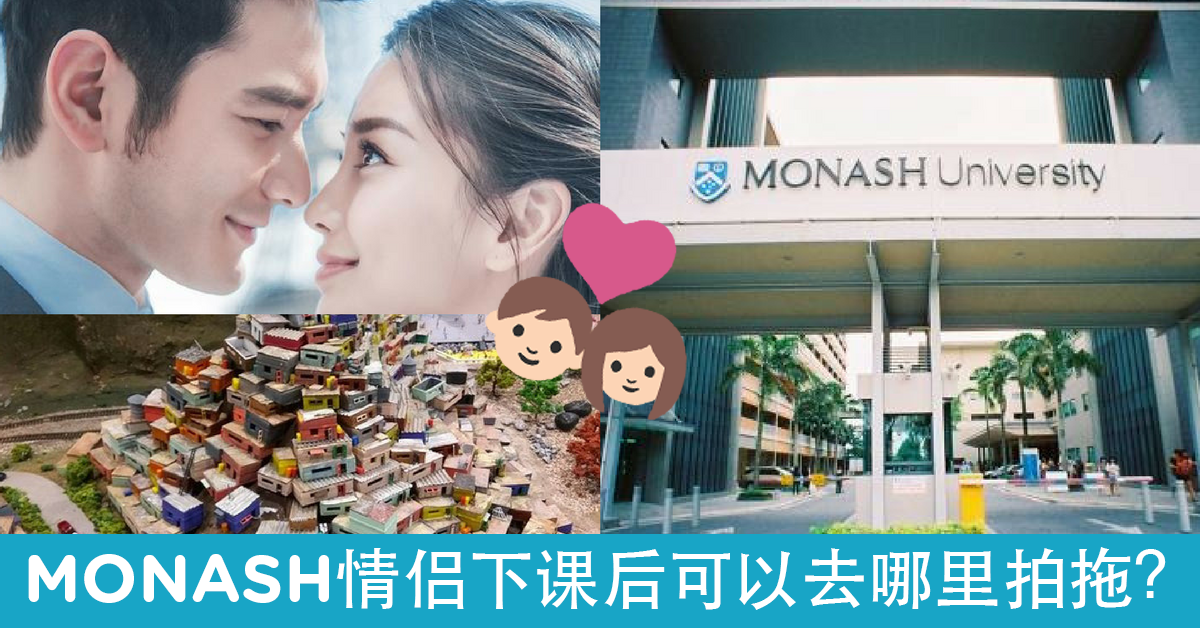monash-dating-places