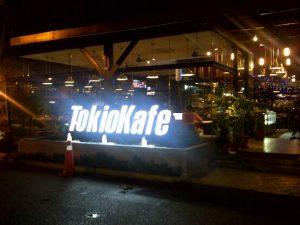 tokio-cafe