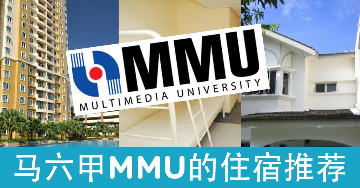 mmu-accommodation