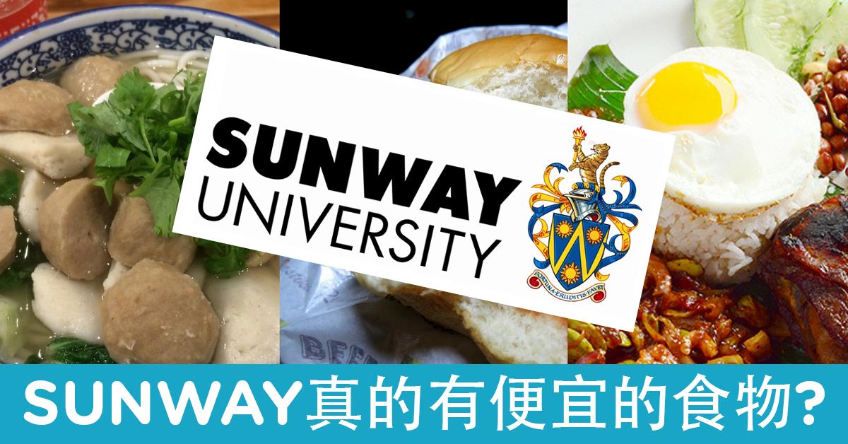 sunway-cheap-food