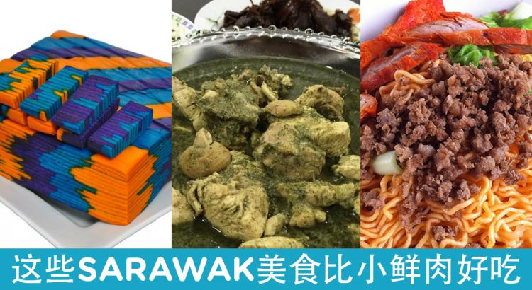 sarawak-food