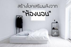 1457873450-tumblr_mj30ayfwwr1s1nap4o1_1280