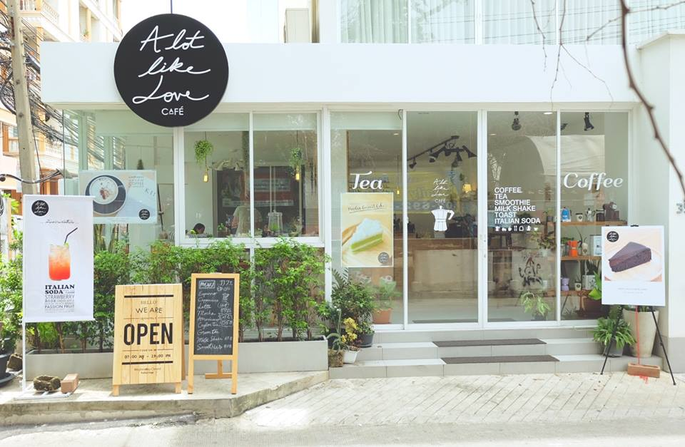 ร้านกาแฟ รัชดา สุทธิสาร