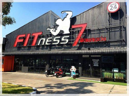 fitness7 รัชดา