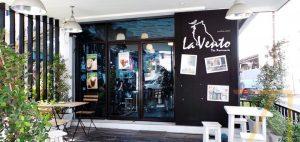 laventocoffee31_20141218